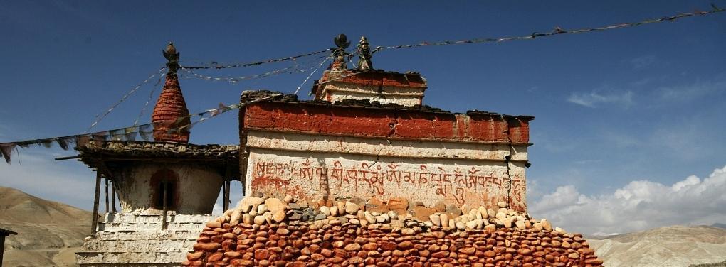 Mustang Buddhismus