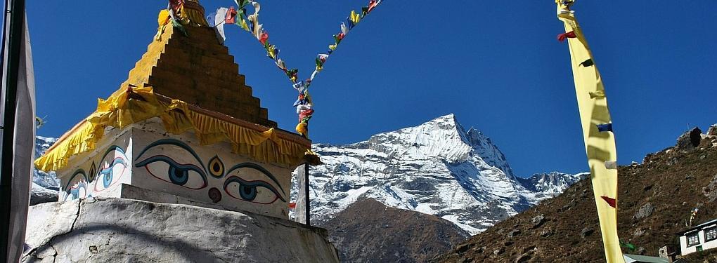 Stupa Nepal