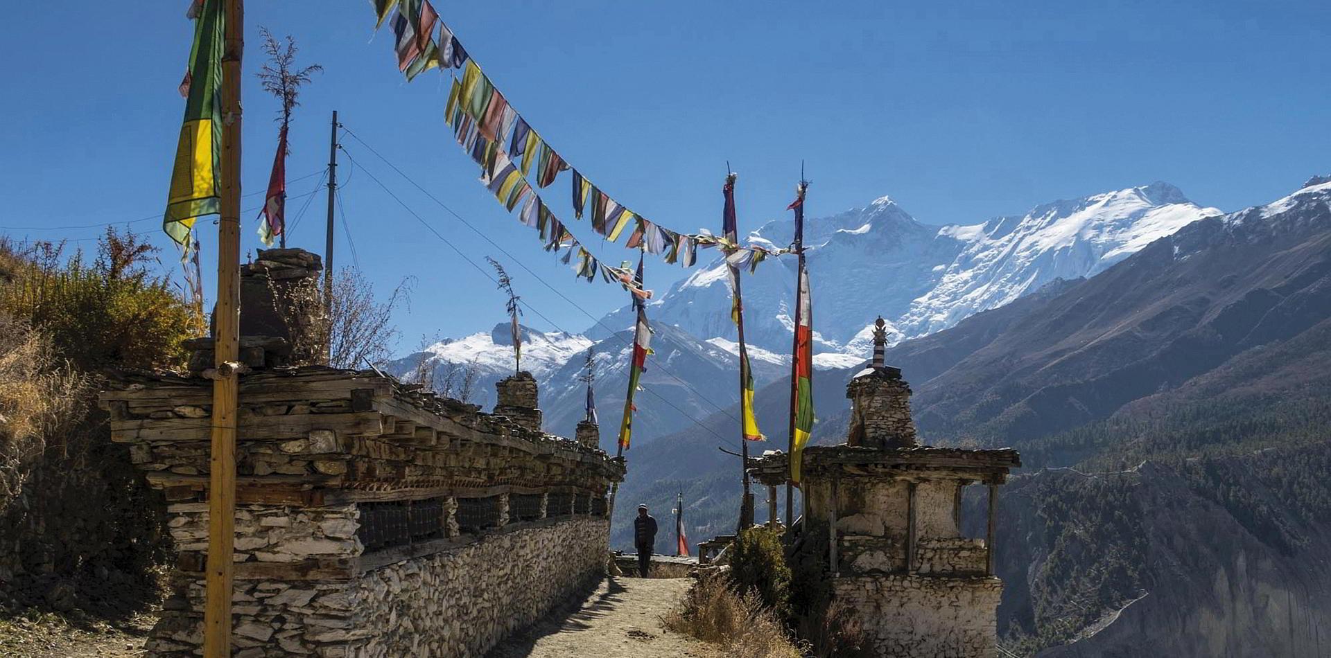 Annapurna Runde